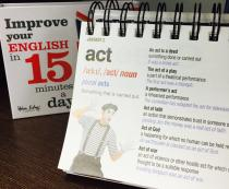 Improve your English in 15 minutes a day обложка книги