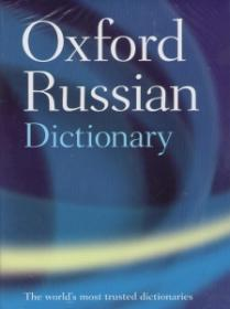 Oxford Russian Dictionary Fourth Edition